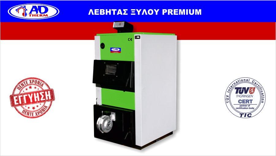 Levitas Xiloy Premium Adtherm